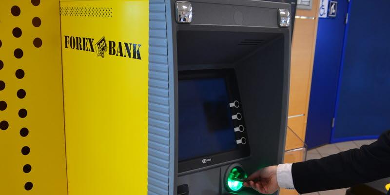 Forex valutaväxling